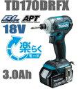 マキタ インパクトドライバー 【APT/ブラシレス】18V充電式インパクトドライバー TD170DRFX【3.0Ah電池タイプ】
