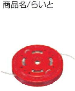 マキタ電動工具 刈払機用 ナイロンコードカッター らいと120mm(φ2.0〜3.4用) A-13736
