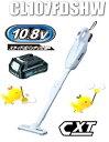 マキタ掃除機 10.8Vマキタ充電式クリーナーCL107FDSHW【紙パック式/スライドバッテリータイプ】 コードレス掃除機【…