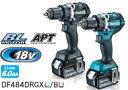 マキタ電動工具 18V充電式ドライバードリル DF484DRGX(青)/DF484DRGXB(黒)【6.0Ah電池タイプ】