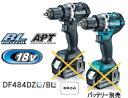マキタ電動工具 18V充電式ドライバードリル DF484DZ(青)/DF484DZB(黒)(本体のみ)【バッテリー・充電器は別売】