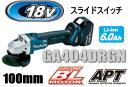 マキタ電動工具 18V充電式100mmディスクグラインダー(スライドスイッチタイプ) GA404DRGN【6.0Ah電池×1個セット】