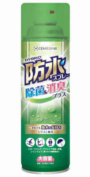 セメダイン ハイブリッド防水スプレー 除菌&消臭プラス HC-026(330ml)