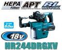 マキタ電動工具 18V充電式ハンマードリル【24mmクラス】 HR244DRGXV【B1860B×2個・充電器付】(集じんシステムDX01…
