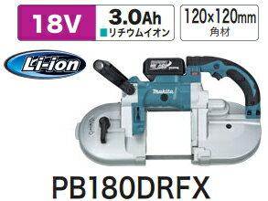 マキタ電動工具18V充電式ポータブルバンドソーPB180DRFX【3.0Ahバッテリー×2個・ケース付】