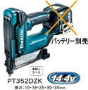 マキタ電動工具 14.4V充電式ピンタッカー PT352DZK(本体+ケースのみ)【バッテリー・充電器は別売】