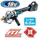 マキタ電動工具 18V充電式チップソーカッター SC250DRG【6.0Ah電池×1個フルセット】