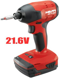 HILTI(ヒルティ) 21.6V充電式インパクトドライバー SID4-A22 P2/3.0Ahコンボ【3.0Ahバッテリー×2個・充電器付】