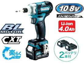 マキタ インパクトドライバー 10.8V充電式インパクトドライバー TD111DSMX(青)/TD111DSMXB(黒)【4.0Ahスライドバッテリー/ブラシレスタイプ】