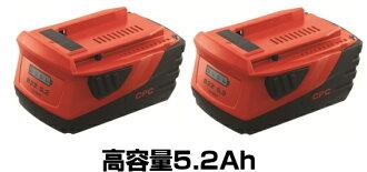 HILTI(ヒルティ)21.6V充電式ロータリーハンマードリル(SDSプラス)TE6-A22P2/5.2Ahコンボ(充電器・5.2Ahバッテリー×2個)【※DRSは別売】