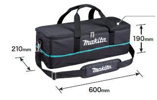 マキタ掃除機 充電式クリーナー用ソフトバッグ A-67153