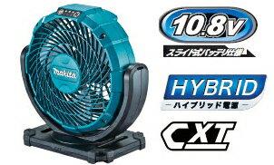 マキタ扇風機 10.8V充電式ファン(スライド式バッテリー用) 扇風機 CF100DZ(本体のみ)【バッテリー・充電器は別売】