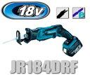 マキタ電動工具 18V充電式レシプロソー JR184DRF(フルセット/バッテリーBL1830B×1個付)