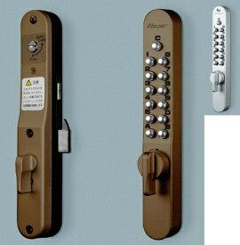 長沢製作所 キーレックス800 面付引戸自動施錠 K828T