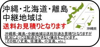 タカショーエクステリアマーケットパラソル【φ2.7m】ACT-27【※メーカー直送品のため代金引換便はご利用になれません】