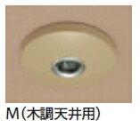 ホスクリーン川口技研ホスクリーン室内物干しスポット型SPCS-W(白)/SPCS-M(ベージュ)型(ショート320mm)【1本単位】【荷重目安ガイド付】