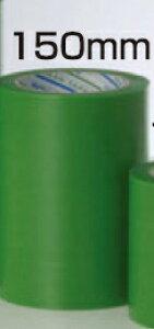 養生テープ ダイヤテックス パイオラン養生テープ グリーン Y-09-GR 幅広150mm×25m巻【1ケース/12巻入】【※2ケースごとに送料800円かかります】