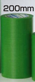 養生テープ ダイヤテックス パイオラン養生テープ グリーン Y-09-GR 幅広200mm×25m巻【バラ1巻単位】
