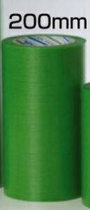 養生テープ ダイヤテックス パイオラン養生テープ グリーン Y-09-GR 幅広200mm×25m巻【1ケース/6巻入】【※2ケースごとに送料800円かかります】