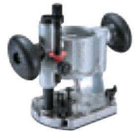 マキタ電動工具 プランジベースセット品 199201-6