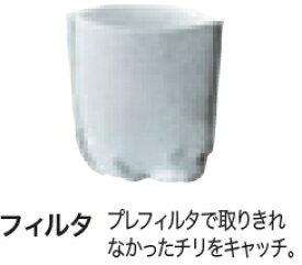 マキタ掃除機 コードレス掃除機用 フィルタ A-50728(10枚入)