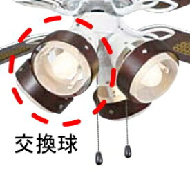 TOKYO METAL 東京メタル工業 シーリングファンライト用LED交換球 LDA7LGD60W-TM【※メーカー取寄の諸経費送料1000円(税別)が別途かかります】