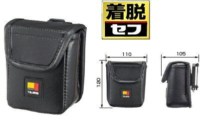 タジマツール 着脱式パーツケース 1段小 SFPCN-1S