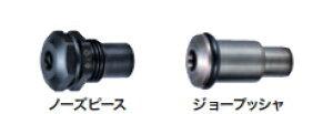 マキタ電動工具 充電式リベッター用 4.8用付属セット品B(RV150D・250D標準付属品) 191E45-0