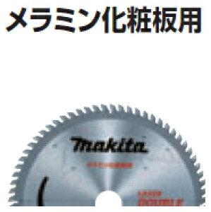 マキタ電動工具 メラミン化粧板用チップソー 100mm×52P A-68286