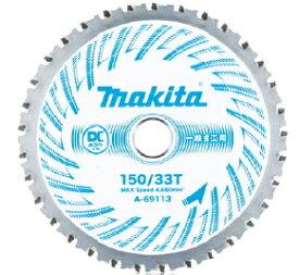 マキタ電動工具 DCホワイトメタルチップソー(一般金工用) 150mm×33P A-69113