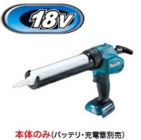 マキタ電動工具 18V充電式コーキングガン CG180DZ(本体のみ)【バッテリー・充電器は別売】