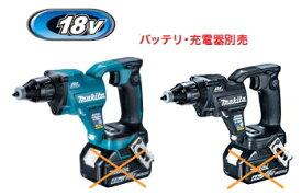 マキタ電動工具 18V充電式スクリュードライバー【6000回転】 FS600DZ(本体のみ)【バッテリー・充電器は別売】