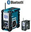 マキタ充電式携帯ラジオMR108(青)/MR108B(黒)【バッテリー・充電器は別売】(Bluetooth対応モデル)