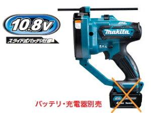 マキタ電動工具 10.8V充電式全ネジカッター SC103DZK(本体+ケースのみ)【バッテリー・充電器は別売】