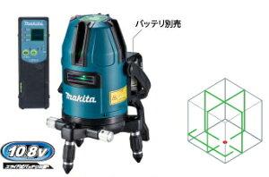 マキタ電動工具 10.8V充電式CXTシンプルレーザー墨出し器 SK40GD(本体+受光器+バイス+ケース)【バッテリー・充電器・三脚は別売】