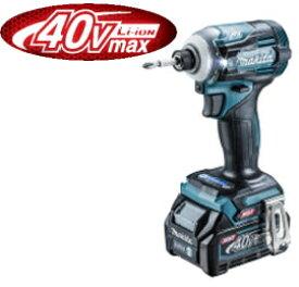 マキタ インパクトドライバー 【APT/ブラシレス】36V(40Vmax)充電式インパクトドライバー TD001GRDX【BL4025×2個・充電器付】