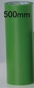 養生テープ ダイヤテックス パイオラン養生テープ グリーン Y-09-GR 幅広500mm×25m巻【1ケース/6巻入】【※2ケースごとに送料800円かかります】
