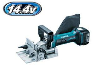 マキタ電動工具 14.4V充電式ジョイントカッター PJ140DRF【BL1430B×1個・充電器・ケース付】