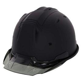 進和 ヘルメット SS19VPRA(黒/スモークB/マット塗装)