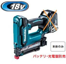 マキタ電動工具 18V充電式タッカー【J線/4mm幅】 ST421DZK(本体+ケース)【バッテリー・充電器は別売】