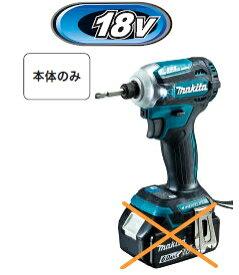 マキタ インパクトドライバー 【APT/ブラシレス】18V充電式インパクトドライバー TD171DZ(本体のみ)【バッテリー・充電器は別売】