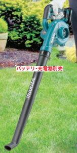 マキタ電動工具 10.8V充電式ブロアー(ロングノズルタイプ) UB101DZ(本体のみ)【バッテリー・充電器は別売】 ブロワー