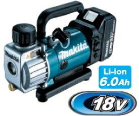 マキタ電動工具 18V充電式真空ポンプ VP180DRG【BL1860B×1個・充電器・アルミケース付】