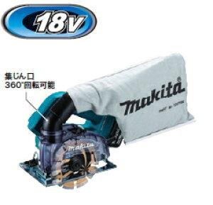 マキタ電動工具 【125mm】18V充電式防じんカッター CC500DRGX【BL1860B×2個・充電器・ケース付】※無線連動対応