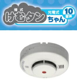 住宅用火災警報器 ニッタン けむタンちゃん KRH-1B(煙式) 10年電池式 5540111