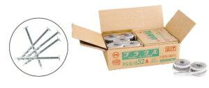 フジニッテイ プラクルシート連結釘(スクリュー) PS(S)1625A(ステンレス) 25mm【1縛り/200本×20巻×2箱】【※2縛りごとに送料800円かかります】
