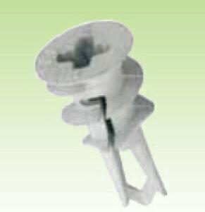 ワカイ 石膏ボード用アンカー かべロック(亜鉛ダイカスト製) LDX00PB(200本入)