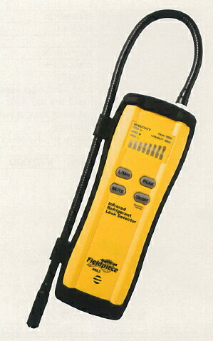 BBK赤外線式ガス漏れ検知器SRL2K7