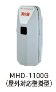 杉田エース 消火器ボックス 壁掛型 ※消火器は別売 MHD-1100G 812-178