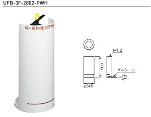 プロテカ ソリエ2 45cm 12722